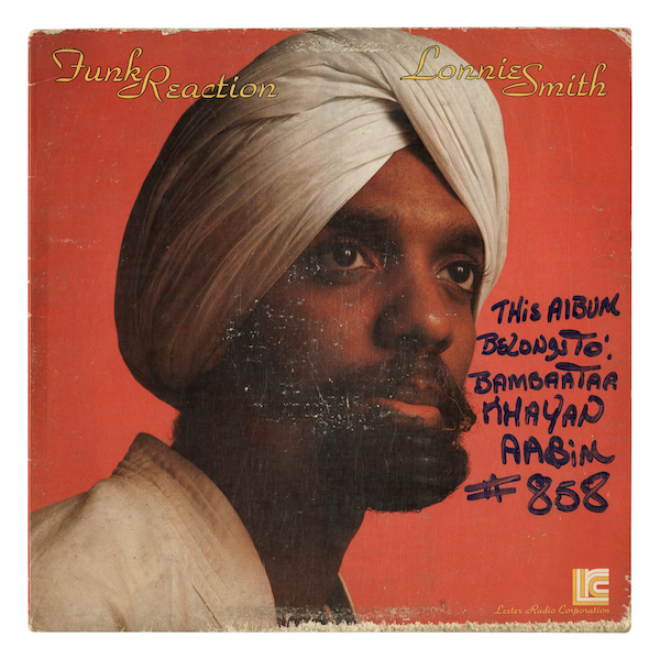 BOO-HOORAY - BORN IN THE BRONX - BAMBAATAA SIGNED AND NUMBERED RECORD - LONNIE SMITH - FUNK REACTION